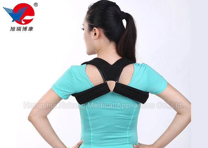 Free Size Upper Back Posture Corrector Black Make You Look More Temperamental