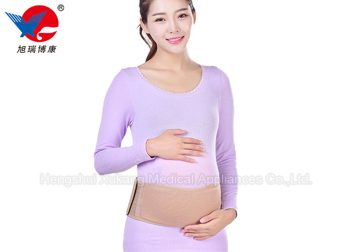 Comfortable Wear Pregnancy Belly Band Help Pregnant Women Maintain Correct Posture