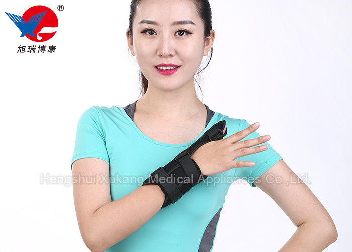 Outdoor / Indoor Hand Wrist Brace For Metacarpophalangeal Fixed Orthopedics
